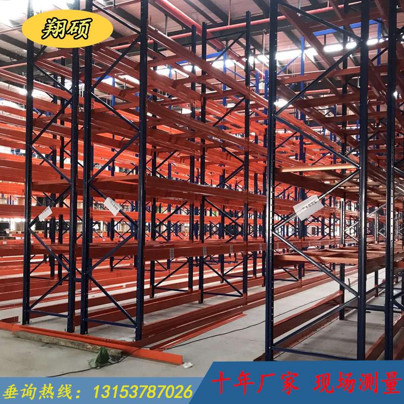 窄巷道货架 横梁式货架系统 仓库存储 物流中心专用 承接定制货架