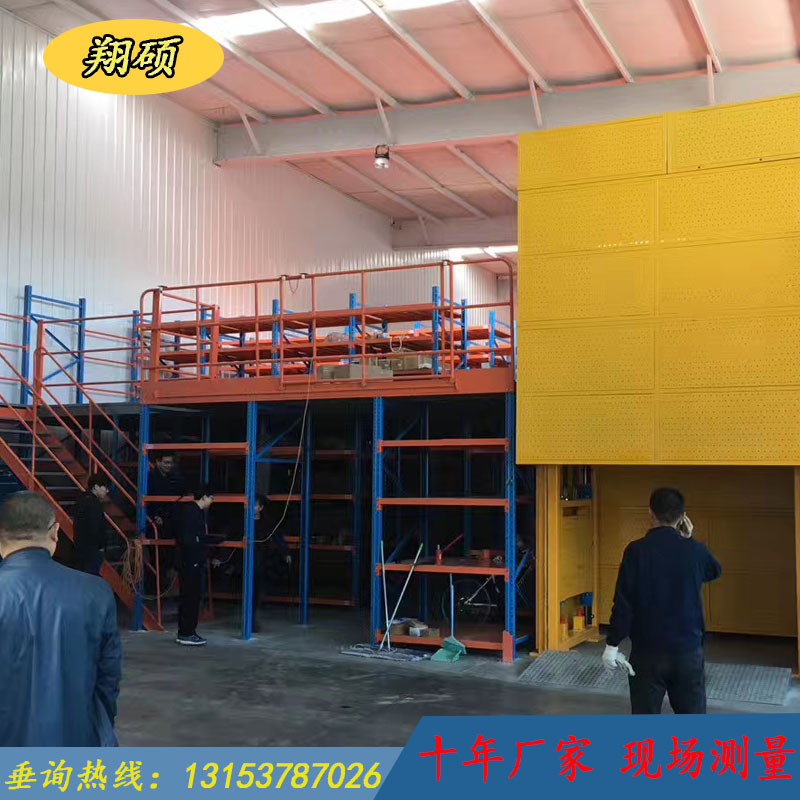 阁楼货架 带楼梯二层存储货物