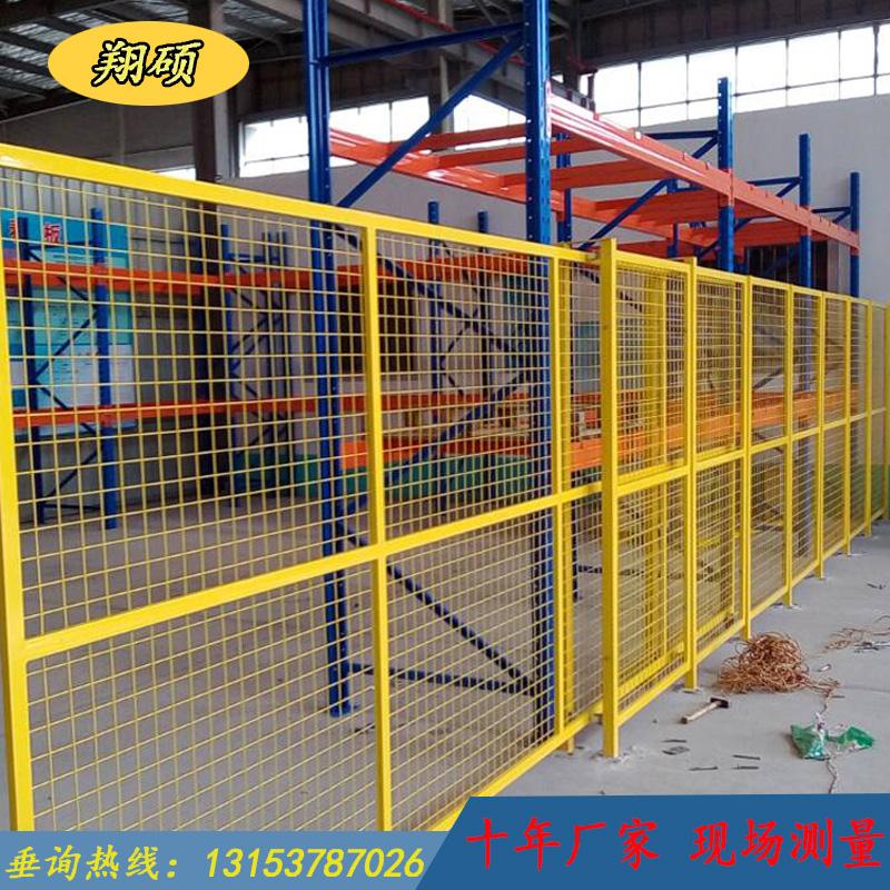 济南企业仓库隔断 隔离网 路边隔离网 厂家直销13153787026